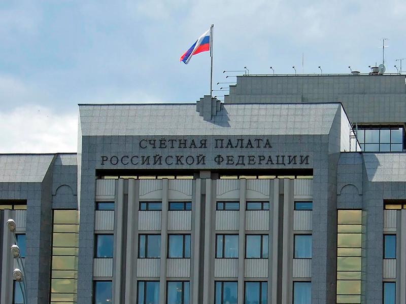 Счетная палата проанализировала 8 нацпроектов из 13: они не помогут российской экономике и в нынешнем виде не достигнут поставленных целей
