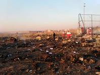 Россиян среди жертв катастрофы в Тегеране нет. Погибли 176 граждан семи государств, в том числе Украины (ИМЕНА погибших)