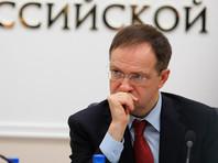 Бывшие министры Владимир Мединский и Максим Орешкин стали помощниками президента РФ