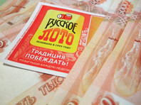 Житель Москвы выиграл 1 млрд рублей в новогоднем розыгрыше лотереи
