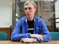 Следователям потребовалось полгода, чтобы признать Ивана Голунова потерпевшим по делу о подброшенных ему наркотиках