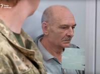 Защита Цемаха обратилась в ЕСПЧ, опасаясь его похищения спецслужбами Украины или Нидерландов