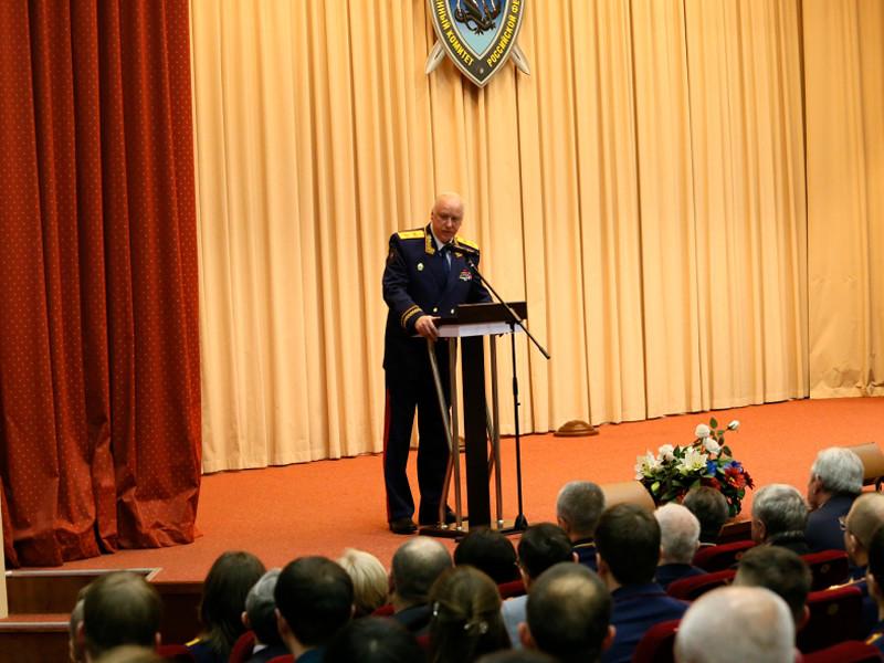 В Следственном комитете России состоялось торжественное собрание, посвященное дню образования ведомства
