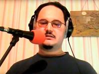 """Автор песни """"Убить президента"""" перестал быть фигурантом дела о призывах к терроризму"""