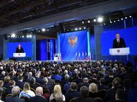 В своем послании Путин, в частности, предложил начать выдачу материнского капитала после рождения первого ребенка, увеличить на 150 тысяч рублей размер маткапитала для семей, где родился второй ребенок, а также ввести ежемесячные выплаты на детей в возрасте от трех до семи лет