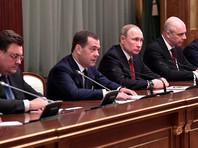 Владимир Путин провел встречу с членами кабинета министров