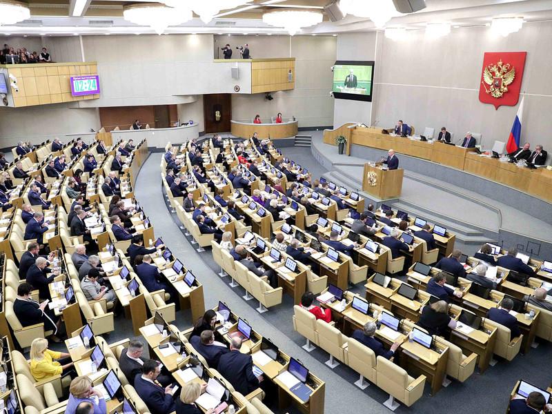 """Госдума одобрила законопроект о защите от """"страшных вирусов"""", к появлению которых ведут """"бесконтрольные археологические раскопки"""""""