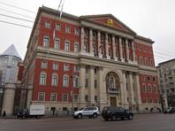 Оппозиция планирует устроить шествие против изменения Конституции 29 февраля