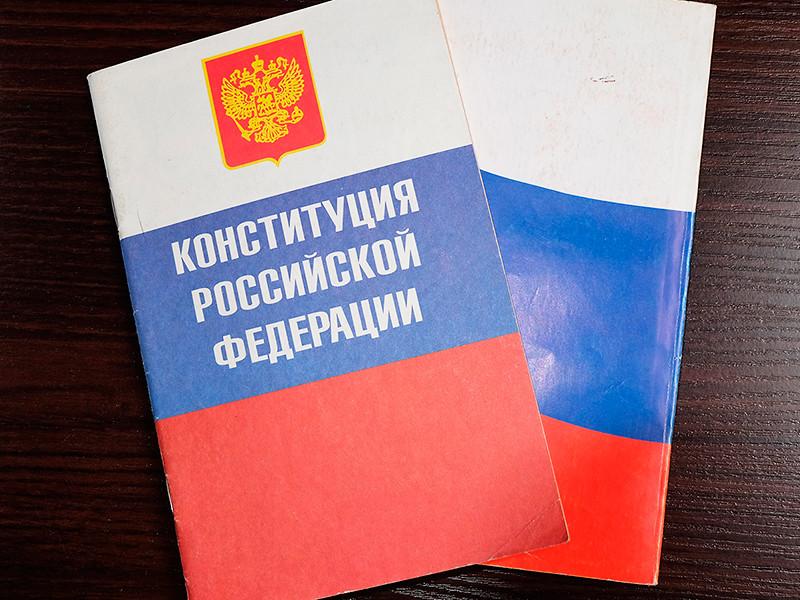 Всероссийское голосование по поправкам в Конституцию может пройти в воскресенье, 12 апреля. Как рассказали РБК источники, близкие к администрации президента, это наиболее вероятная дата, которая обсуждается в Кремле