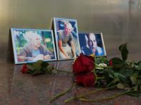 СКР настаивает, что российских журналистов в ЦАР убили ради грабежа