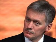 """Песков объяснил спешку с принятием поправок в Конституцию нежеланием """"откладывать в долгий ящик"""""""