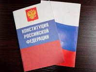 """В Конституции предложили закрепить статус России как """"державы-победительницы"""" и православие как основную религию"""