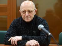 Генерал-лейтенант ВС РФ, обвиненный в мошенничестве на 4,3 млн рублей, отделался условным сроком