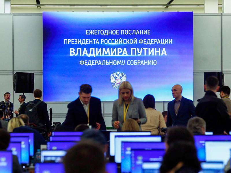 Послание Федеральному собранию, которое президент РФ Владимир Путин огласит в среду, будут транслировать не только на телевидении и по радио, но практически повсеместно