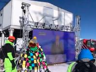 Как и обещалось, президентское послание показали на горе Эльбрус