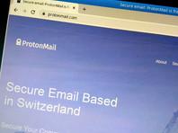 """Еще один зарубежный почтовый сервис заблокирован из-за рассылок писем о """"минированиях"""", но они не прекращаются"""