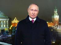 Российские госканалы скрыли дизлайки под новогодним обращением Путина