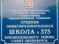 Петербургские школьники пожаловались на запрет номера в париках и юбках, вдохновленного клипом Queen