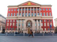 СМИ: власти Москвы могут провести электронное голосование по поправкам в конституцию