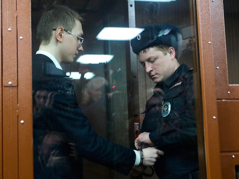 Оглашение в Мещанском районном суде приговора Андрею Баршаю