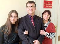 """В Хабаровске иеговисту* дали условный срок за """"экстремистские"""" речи об укреплении семьи"""