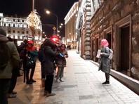 """В Москве прошли пикеты в поддержку осуждённых по делу """"Сети"""""""