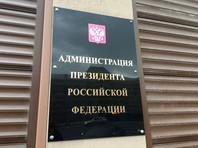 """""""Медуза"""" выяснила, что это не случайность, а целенаправленна политика администрации президента и силовых ведомств по внедрению """"режима информационного благоприятствования"""""""