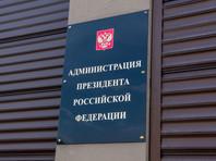 Администрация президента дала указание завлечь россиян на голосование по поправкам в Конституцию - яствами в буфетах, концертами