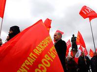 """Представители КПРФ на митинге выступили за внесение своих поправок в Конституцию, включая отмену пенсионной реформы и """"национализацию недр и природных ресурсов"""""""