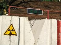 """Ядерный могильник у Коломенского очистит """"Радон"""", объяснявший выброс радиации сбоем своей аппаратуры"""
