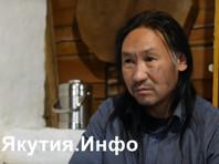 Якутский шаман Александр Габышев подал жалобу вЕСПЧ