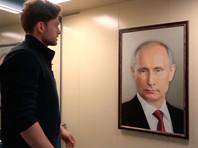 """""""Тебя же просто изничтожат тут"""": пранкеры повесили в лифт многоэтажки портрет Путина и сняли реакцию жильцов на ВИДЕО"""