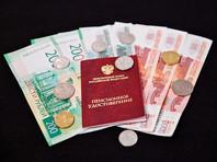 """Член Совета Федерации Елена Бибикова в интервью """"Парламентской газете"""" заявила, что размер пенсии в России может меняться исключительно в случаях, предусмотренных действующим законодательством"""