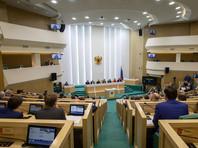 Комитет Думы поддержал право экс-президентов становиться сенаторами пожизненно
