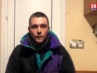 Украинские рыбаки, задержанные Россией  в Азовском море, освобождены вместе с судном