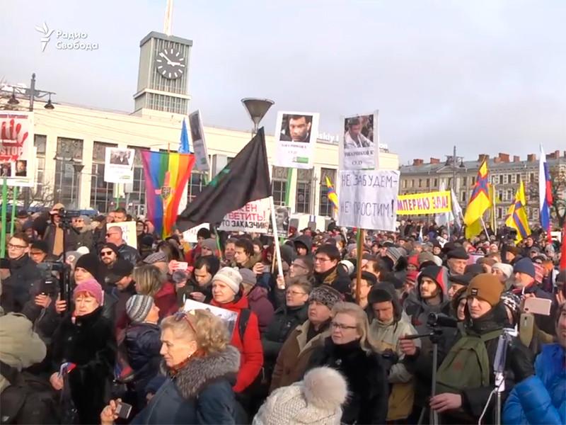 Митинг памяти Бориса Немцова в Санкт-Петербурге, 24 февраля 2019 года