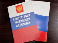 Голосование по поправкам в Конституцию может пройти в день рождения Ленина, который станет выходным