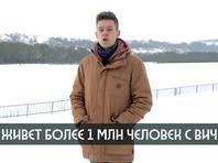 Глава Счетной палаты Алексей Кудрин пообещал проверить эффективность мер по организации медицинской помощи ВИЧ-инфицированным гражданам. Такое заявление он сделал в Twitter, комментируя документальный фильм Юрия Дудя о проблеме распространения ВИЧ в России