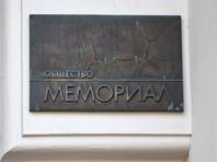 """""""Мемориал"""" признал политзаключенной художницу-феминистку Юлию Цветкову, картинки которой сочли порнографией"""