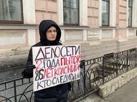 """Полиция несколько раз приходила к владелице независимого книжного магазина """"Свидетель"""" в Туле Ирине Рочевой в связи с """"Книжной забастовкой"""""""