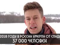 В Госдуме 14 февраля показали фильм Юрия Дудя о ВИЧ