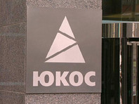 Россия вновь оказалась должна бывшим акционерам нефтяной компании ЮКОС более 50 миллиардов долларов