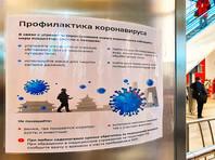По последним данным, от коронавируса умерли 362 человека. Это больше, чем умерло в Китае при выспышке атипичной пневмонии (SARS) 2002-2003 годов