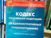 Суд признал Лилейкина виновным по ч.3 ст. 20.1 КоАП - неуважение к обществу, государству и официальным госсимволам