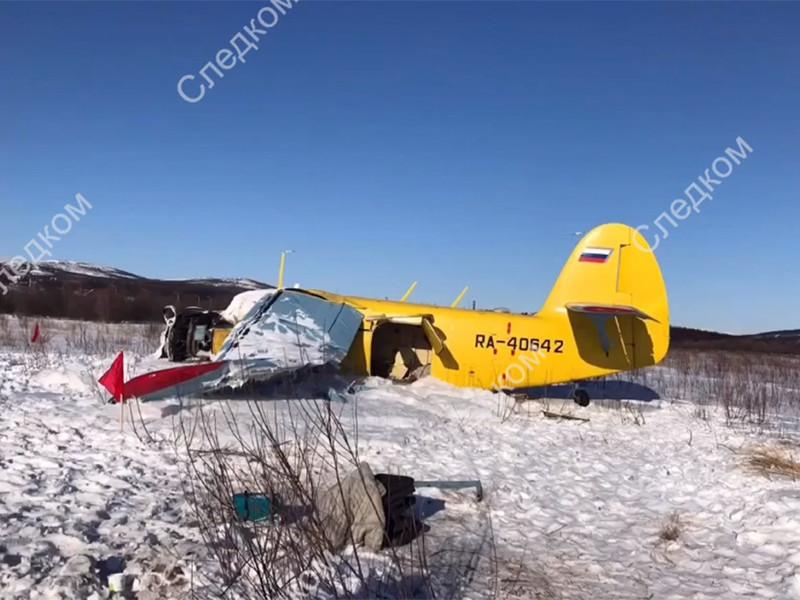 Дальневосточное следственное управление на транспорте СК РФ начало процессуальную проверку по факту падения самолета Ан-2 в Магадане, сообщил ТАСС представитель ведомства. Сообщается, что самолет не смог набрать нужную высоту и ударился хвостом о землю