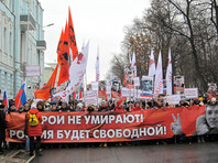 Марш памяти Бориса Немцова,  Москва, 24 февраля 2019 года