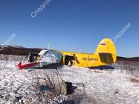 Самолет Ан-2 сразу после взлета совершил жесткую посадку в Магадане, пять человек пострадали (ВИДЕО)