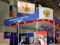 Ростуризм рекомендовал приостановить продажу туров в Италию, Корею и Иран из-за коронавируса