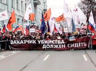 В Москве началось шествие памяти Бориса Немцова, приуроченное к пятой годовщине его убийства