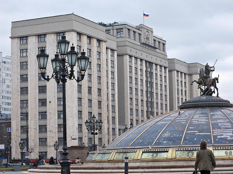Госдума отменила штрафы за демонстрацию свастики без признаков пропаганды нацизма